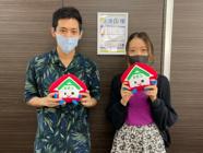 Y・D様(2021年07月24日 アクセス新宿ご利用)の画像