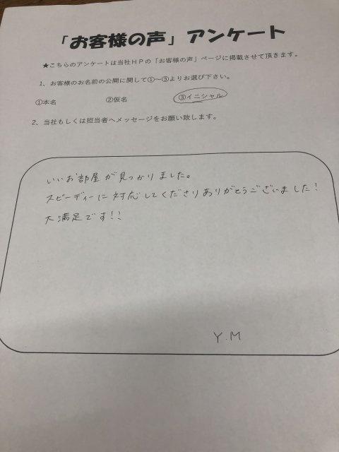 Y・Mの画像