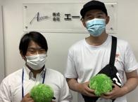 S・I様(2021年09月17日 エールーム船橋店ご利用)の画像