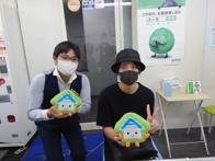 Y・S様(2021年09月23日 エールーム新宿ご利用)の画像
