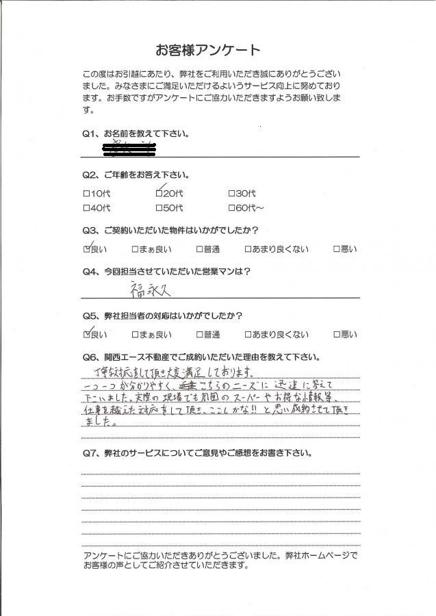 M様 ■■弊社担当 福永■■の画像