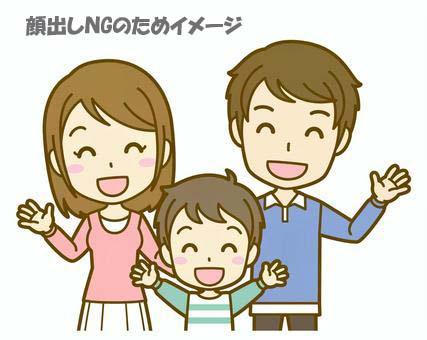 小野山・S 様の画像