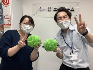 Y・S様(2021年10月22日 エールーム船橋店ご利用)の画像