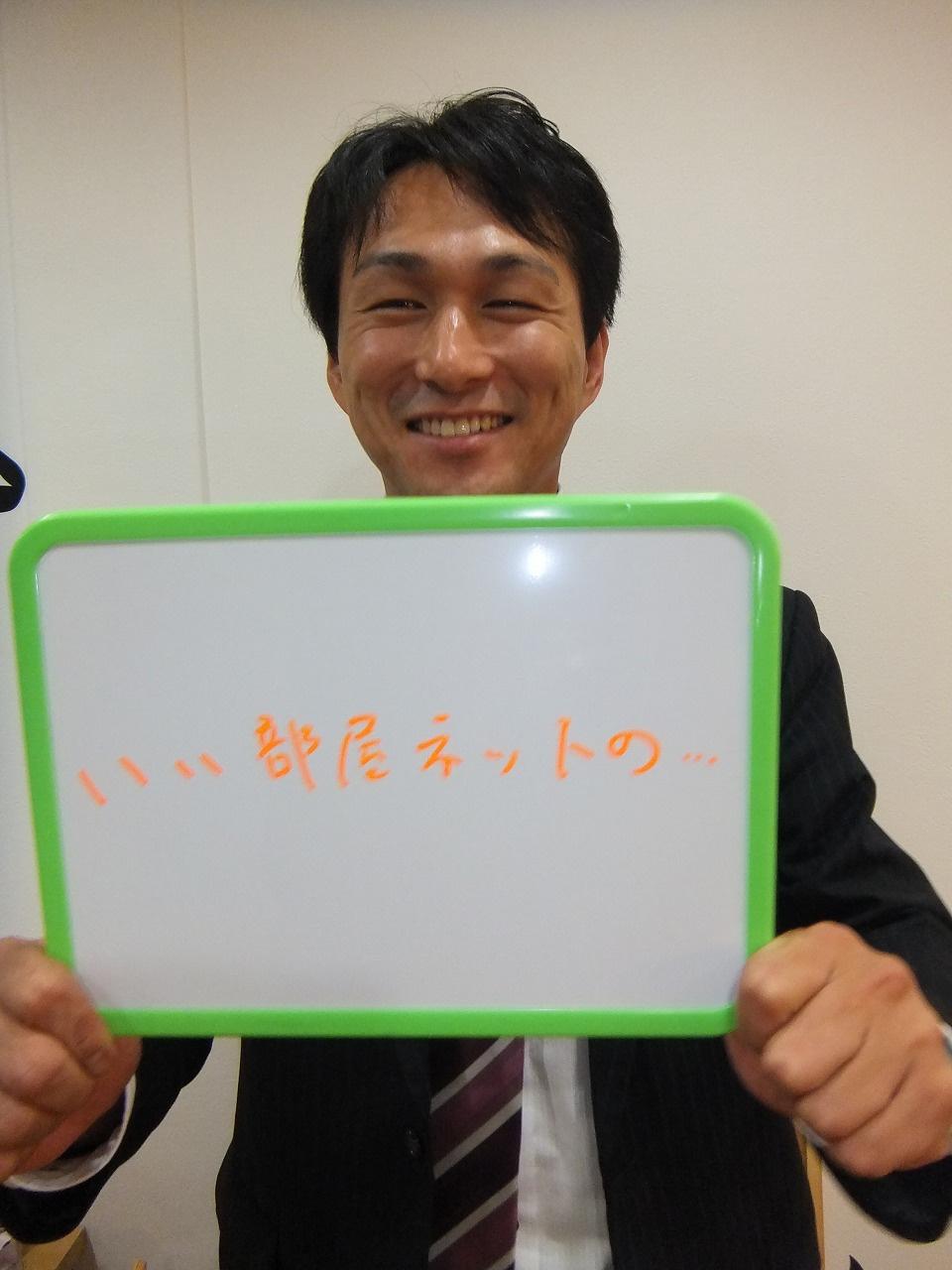 宮浦さんの画像