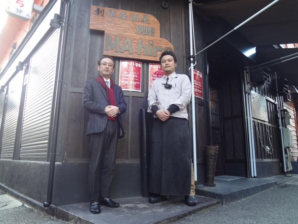 石橋 Mahiro  テナントの画像