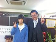 町田市でご契約のS・Mさんの画像