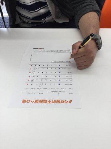 K様 新規ご来店から契約の画像