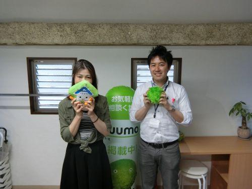 Y・K様(2017年6月30日 エールーム池袋店ご利用)の画像