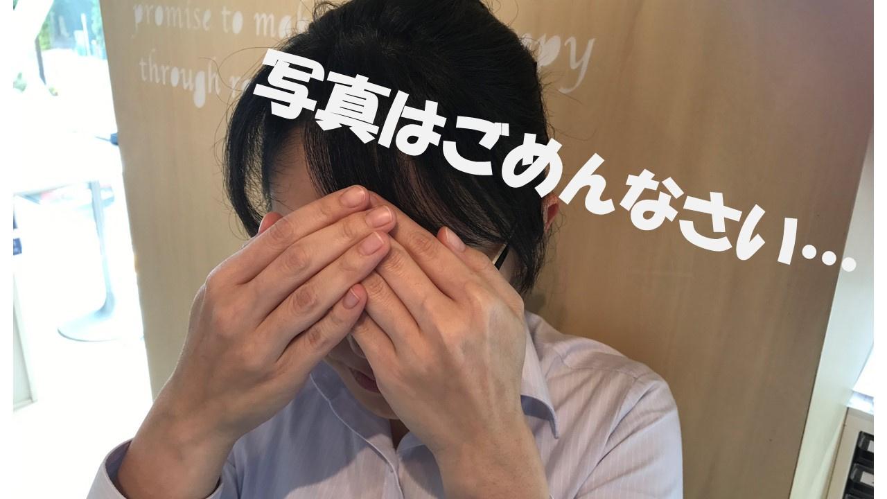 N・N 様の画像