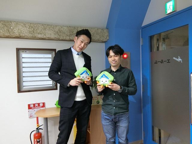 I・M様(2017年12月25日 エールーム池袋店ご利用)の画像