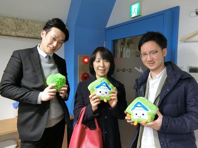 Y・H様(2018年1月11日 エールーム池袋店ご利用)の画像