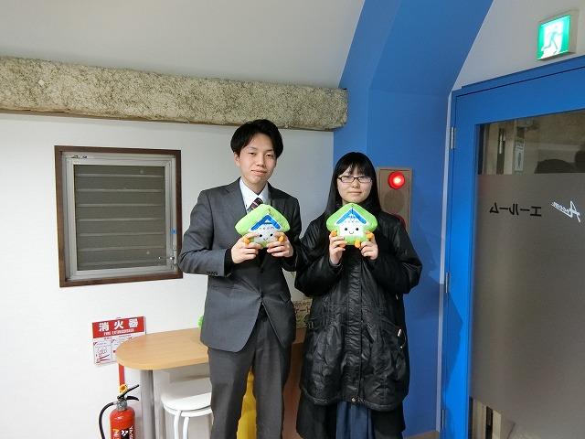 M・T様(2018年1月11日 エールーム池袋店ご利用)の画像