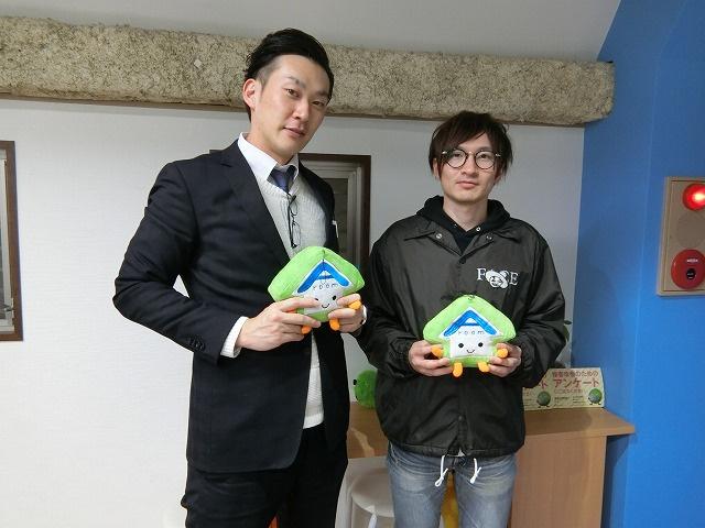 H・K様(2018年1月12日 エールーム池袋店ご利用)の画像