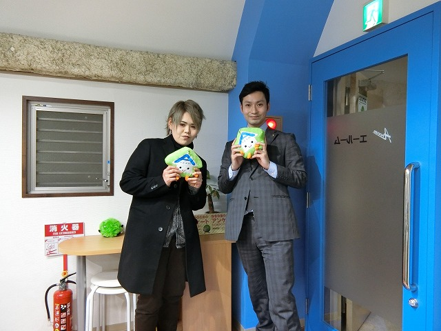 A・Y様(2018年1月13日 エールーム池袋店ご利用)の画像
