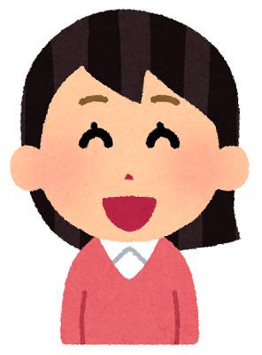 埼玉県・I様の画像