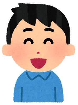 埼玉県・S様の画像