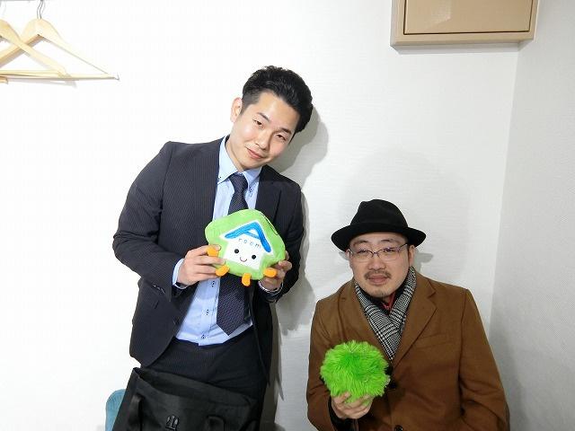 I・S様(2018年1月27日 エールーム池袋店ご利用)の画像