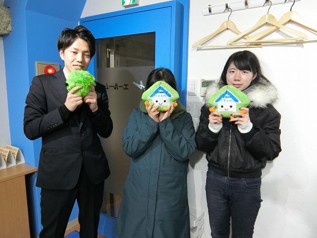 M・T様(2018年2月1日 エールーム池袋店ご利用)の画像