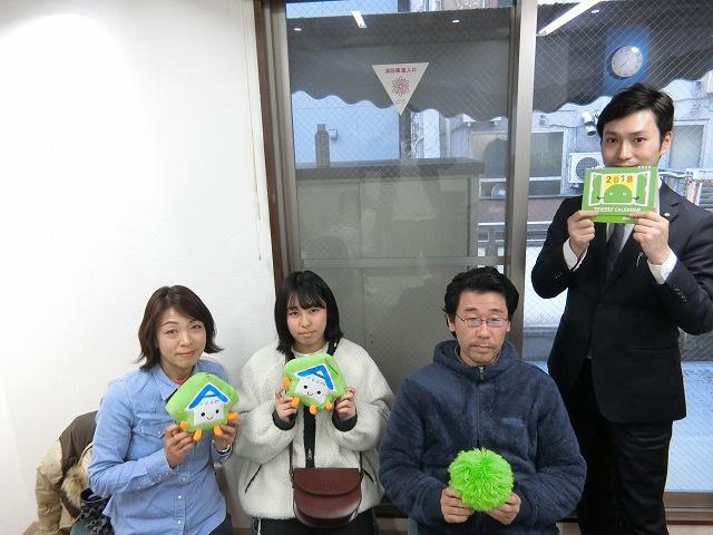 M・A様(2018年2月19日 エールーム池袋店ご利用)の画像