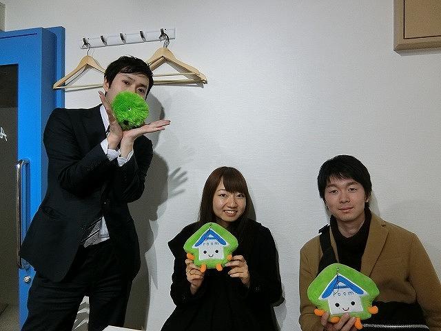 Y・K様(2018年3月22日 エールーム池袋店ご利用)の画像