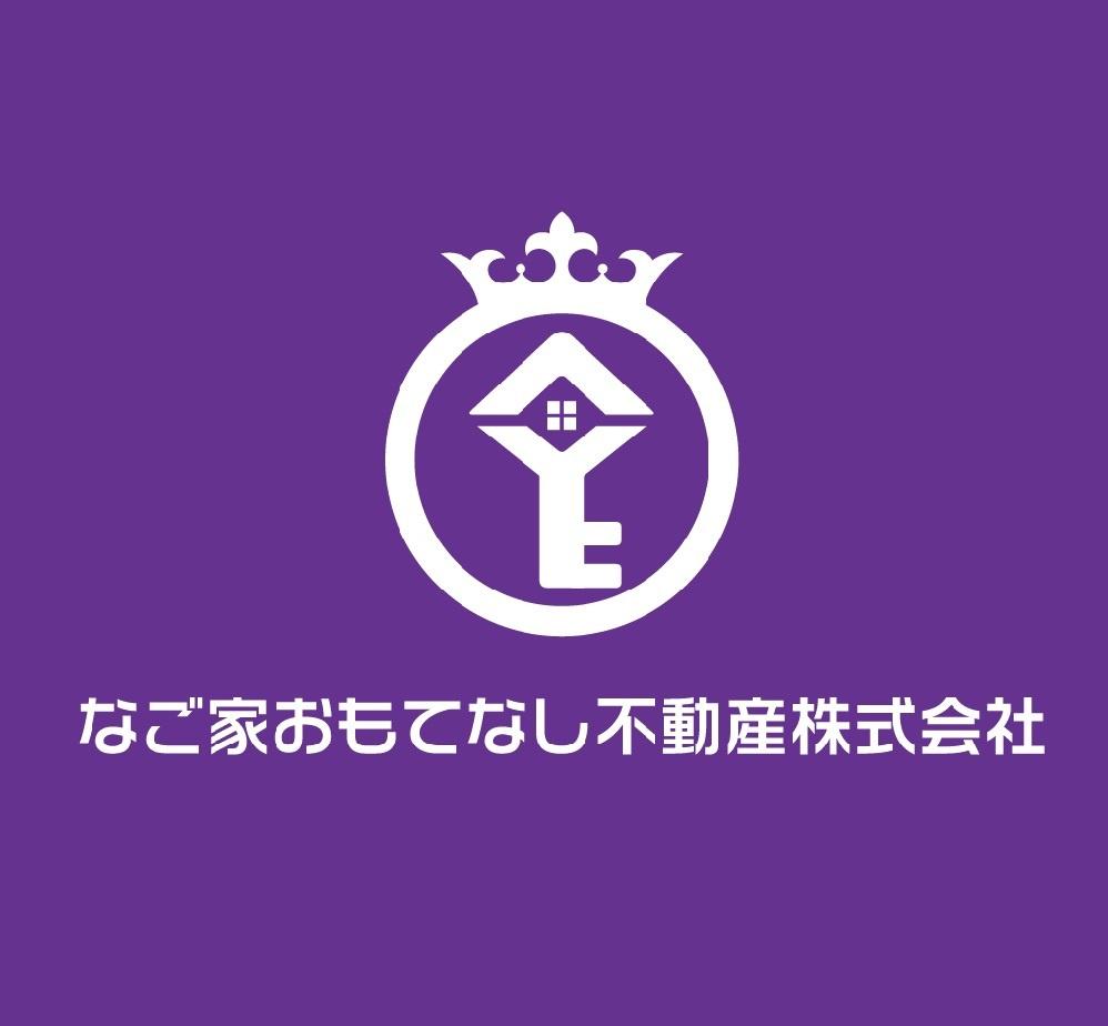 Y様(名古屋市中村区 テナント)の画像