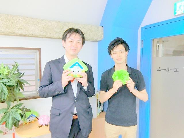 S・S様(2018年8月10日 エールーム池袋店ご利用)の画像