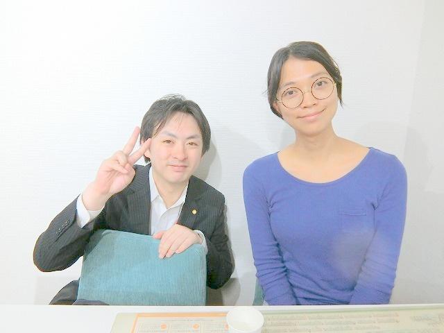 M・C様(2018年9月13日 エールーム池袋店ご利用)の画像