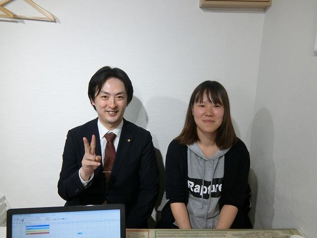 K・S様(2018年10月23日 エールーム池袋店ご利用)の画像
