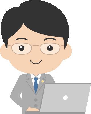 田中の画像