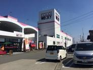 熊本県熊本市北区近辺の画像