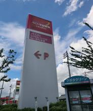 愛知県弥富市近辺の画像