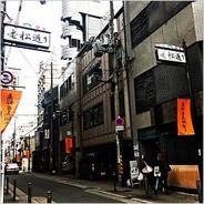 大阪府大阪市北区西天満近辺の画像