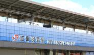 岐阜県羽島市近辺の画像