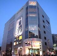東京都町田市近辺の画像