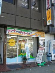 奈良県奈良市近辺の画像