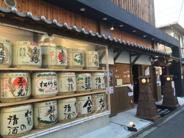 京都府京都市伏見区近辺の画像