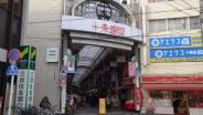 東京都北区近辺の画像
