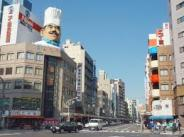 東京都台東区松が谷近辺の画像