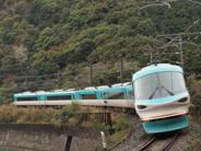和歌山県有田郡有田川町近辺の画像