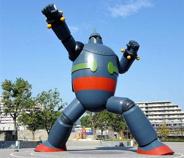 兵庫県神戸市長田区近辺の画像