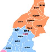 新潟県三条市近辺の画像