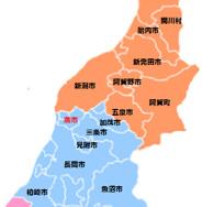 新潟県燕市近辺の画像