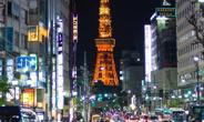 東京都港区近辺の画像