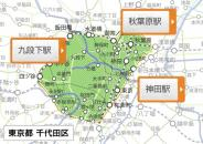 東京都千代田区近辺の画像