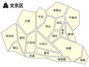 東京都文京区近辺の画像