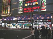 東京都武蔵野市近辺の画像