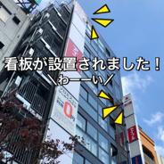 東京都新宿区新宿近辺の画像