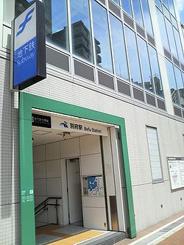 福岡県福岡市城南区別府近辺の画像
