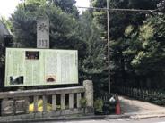 東京都港区赤坂近辺の画像