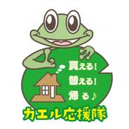 長野県伊那市近辺の画像